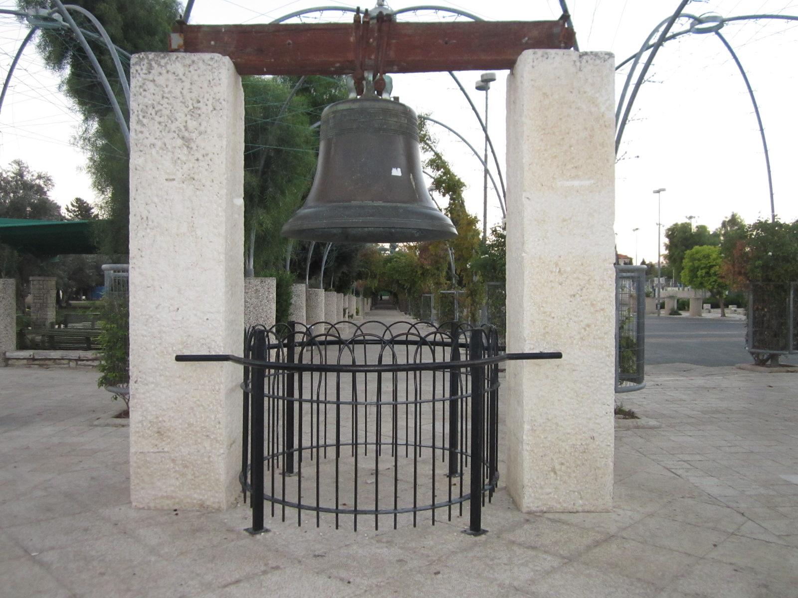 Liberty Bell Park